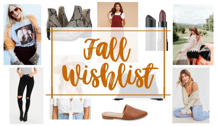 Fall Wishlist 2018